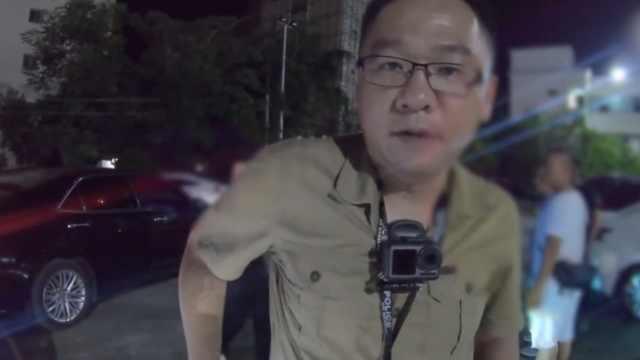 海南警方硬核VLOG:直击抓捕现场
