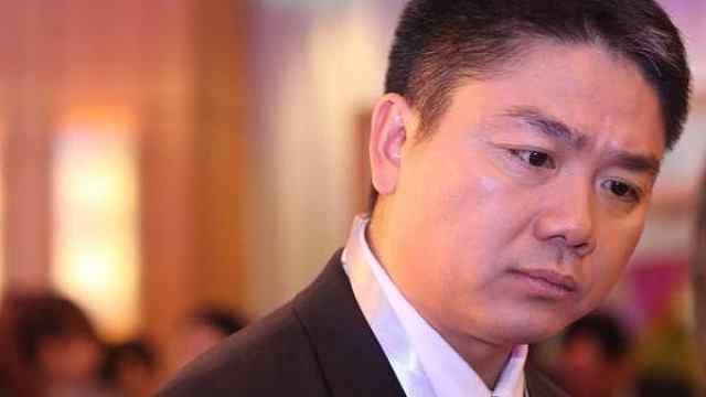 刘强东民事诉讼案9月11日开庭听证