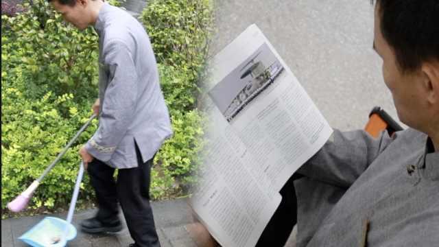 40岁保洁员坚持每日阅读20年