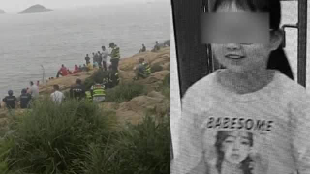 救援队:离观日亭16海里处发现遗体