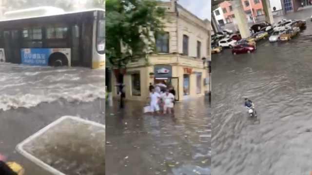 暴雨突袭哈尔滨,中央大街变