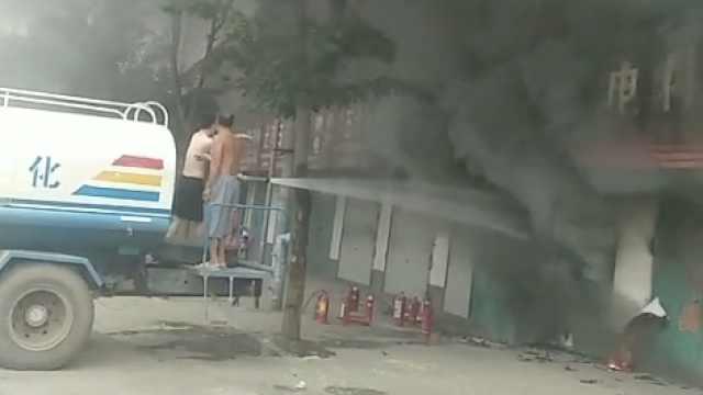 店铺突发大火,洒水车客串消防灭火