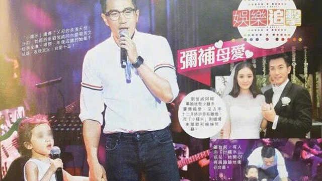 刘恺威与小糯米同台合唱只为炒作?