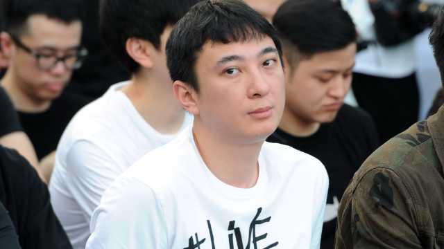 王思聪所持香蕉娱乐27%股权被冻结