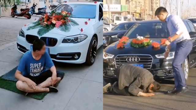 曝男子拦婚车要红包,婚庆圈都怕了