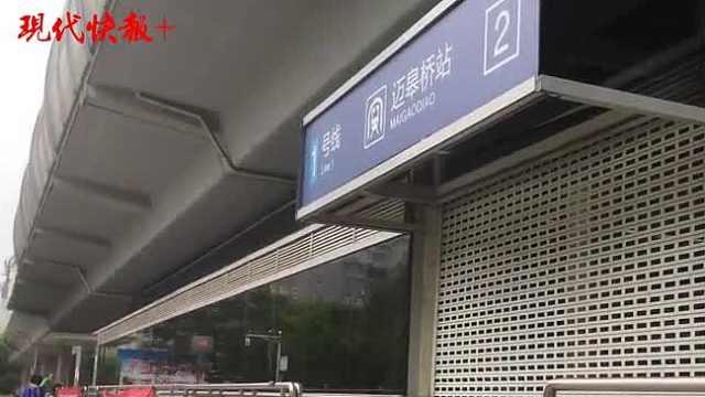 南京拟对地铁启动第三方评价机制