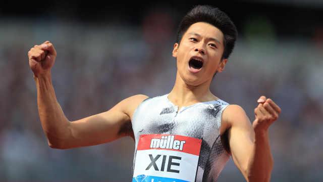 19秒88!谢震业200m破亚洲纪录夺冠