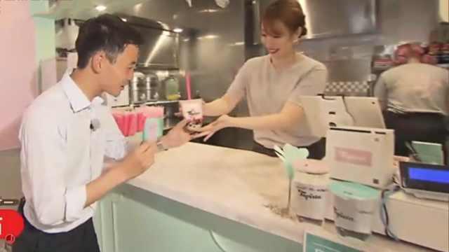 日本鼓励年轻人投票:买奶茶半价