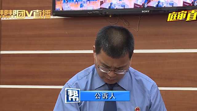 三明男子假扮保单贷获利,获刑一年