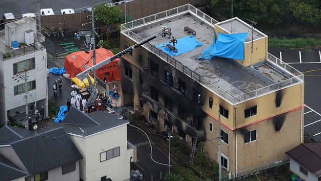 京都 火災