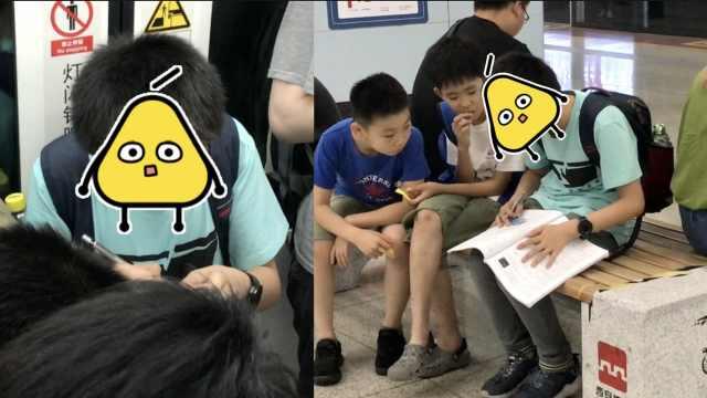 男孩上13小时补习班,地铁狂补作业