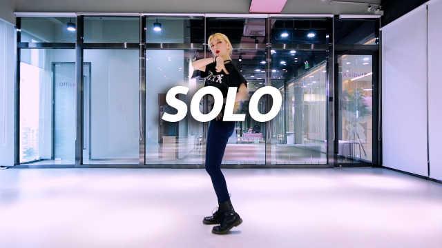 金发小姐姐翻跳《Solo》