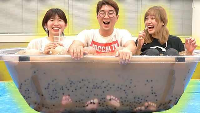 日本人脑洞大!在珍珠奶茶里泡澡
