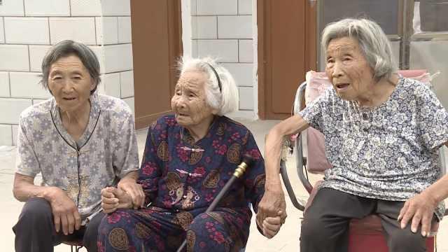 服气!106岁老太穿针引线糖不离口