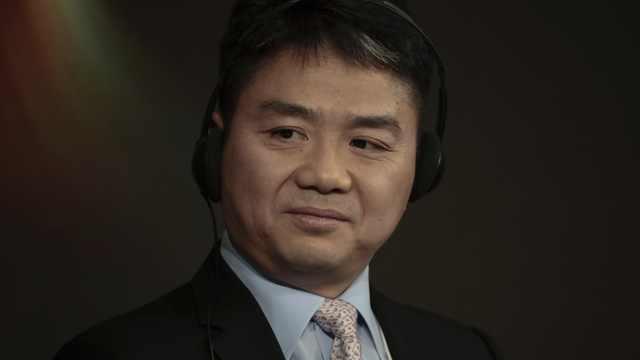 重磅!美警方公布刘强东案全部证据