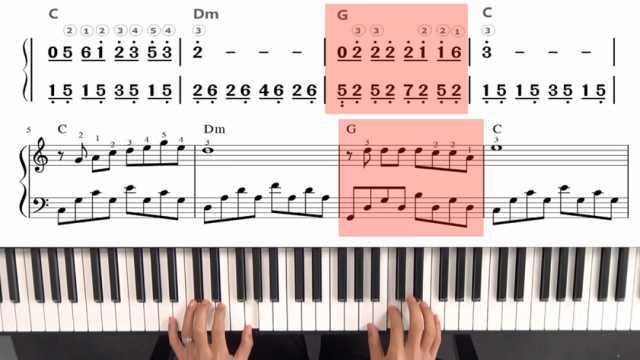 蓝调小生歌曲《嘀嗒》钢琴版教学
