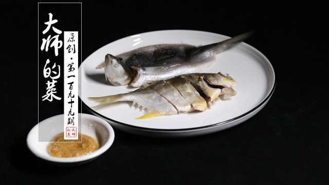 极具海洋文化的特色美食:潮汕鱼饭
