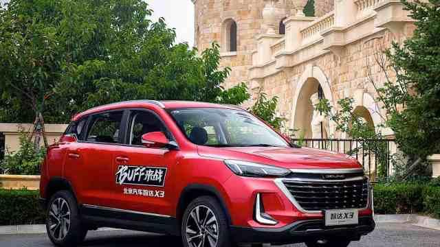 试驾北京汽车紧凑SUV智达X3