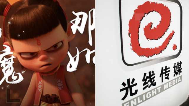 光线传媒王长田:电影业要重建信心