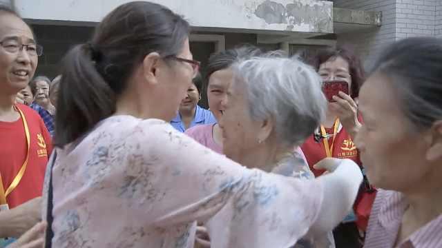 53年前太穷被送养,她与94岁母团聚