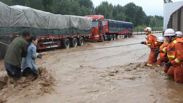 九里沟景区山洪暴发,26人顺利脱险