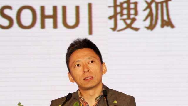 搜狐股价16年新低,市值不足4亿美元