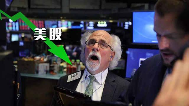 美股:五大科技公司蒸发超千亿