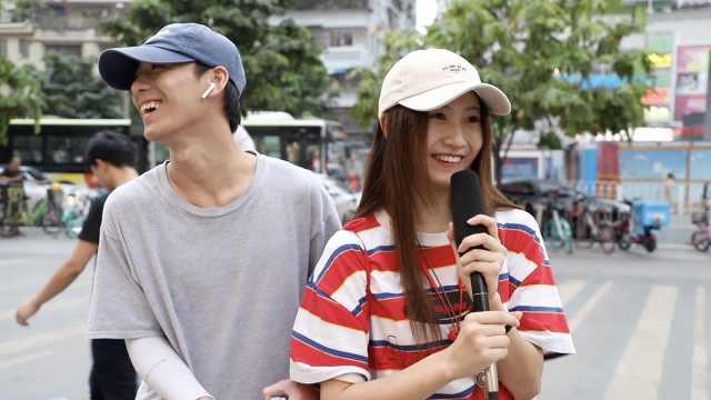 七夕节拷问:你更期待爱还是被爱?