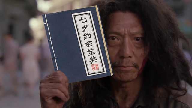 七夕约饭指南,直男的自救Tips!