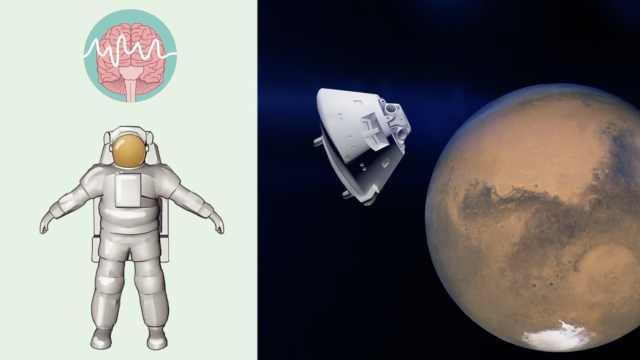 研究发现人类在火星上可能会变傻