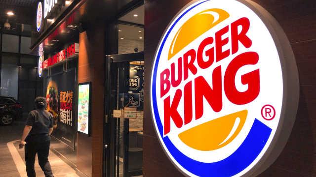 汉堡王全美卖人造肉汉堡,中国暂无