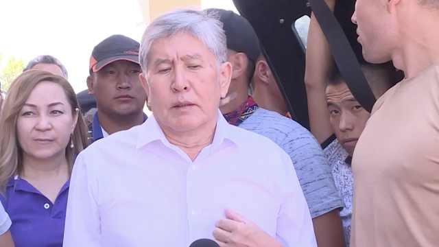 吉尔吉斯斯坦前总统被捕,曾被突袭