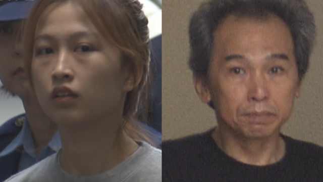 22岁中国女子和日本大叔假结婚被捕