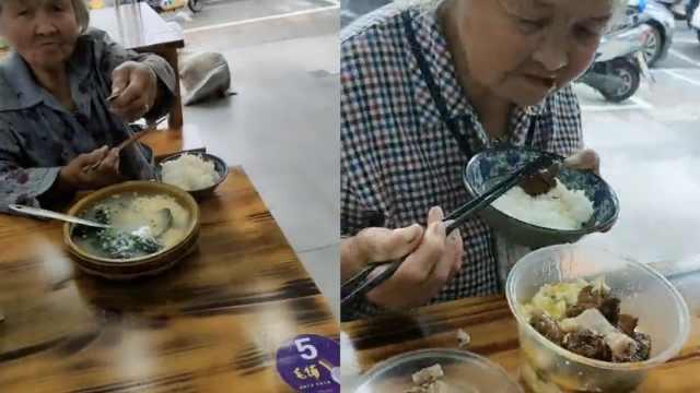 老人拿一元买饭,店主举动感动全网