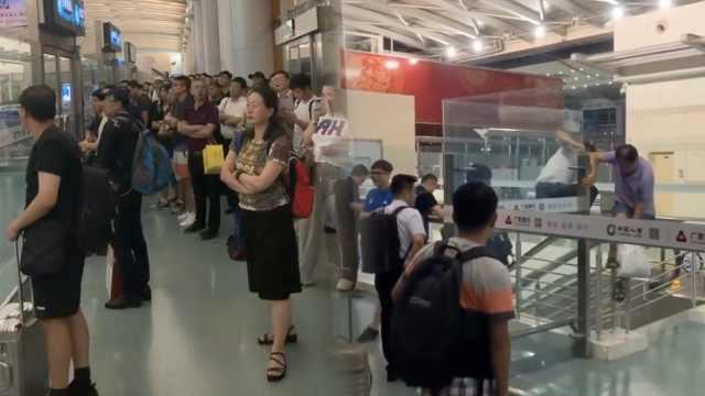 旅客凌晨下飞机被锁机场,官方道歉