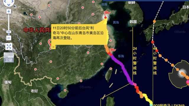 利奇马登陆青岛,5省市将掀强降雨