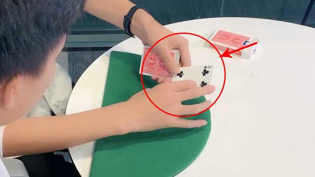 魔术教学:扑克牌在手中瞬间变化