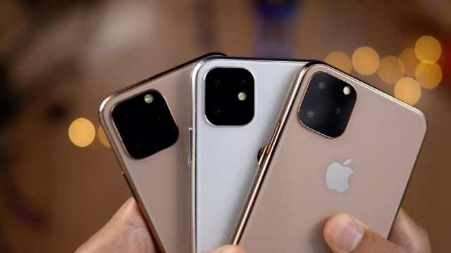 iPhone将改名?新iPhone可能叫Pro