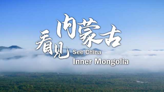 25℃的夏天,这里是内蒙古
