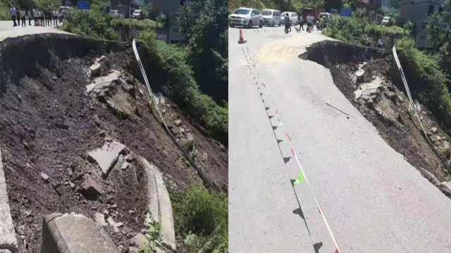实拍云南一公路坍塌,路人惊呼逃跑