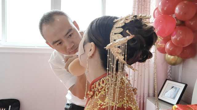 大叔做化妆师17年,称男女审美不同