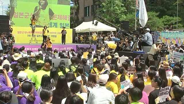 韩纪念慰安妇受害者,12国联合集会