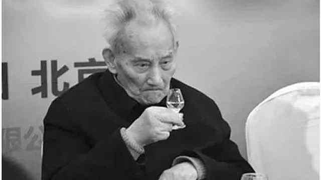 酒业泰斗秦含章去世,享年112岁