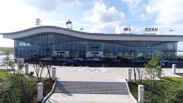 巫山机场首航!到重庆主城仅48分钟