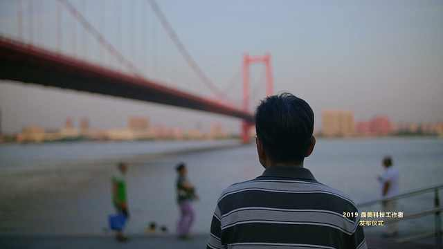 他助推中国桥梁设计走向新高度