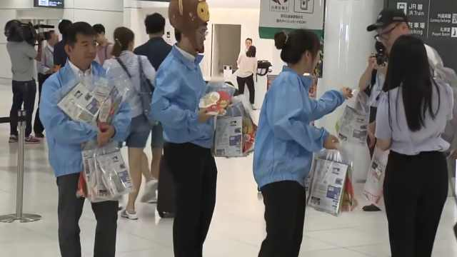 韩国游客锐减,日本机场搞欢迎仪式