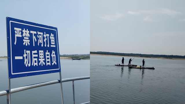 水库泄洪冲下鱼,已有两人捕鱼溺亡