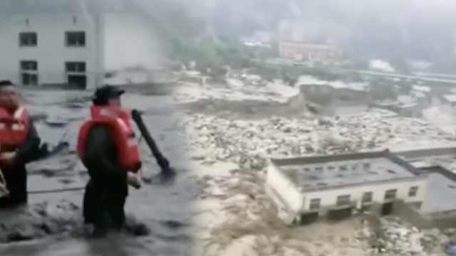 汶川暴雨泥石流致11人失联,4人遇难