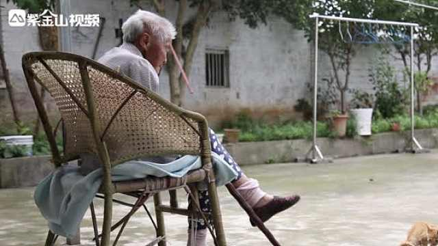百岁老人:时代的见证