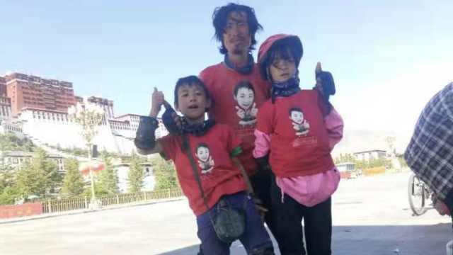 他带8岁儿骑行拉萨,曾训练娃走钢丝